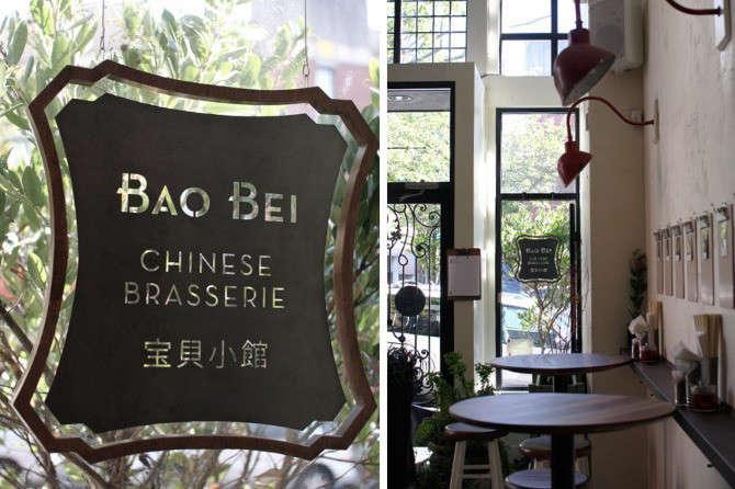 BaoBei-sign-remodelista