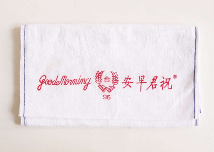 Ferse-Verse-Good-Morning-Towels-Remodelista