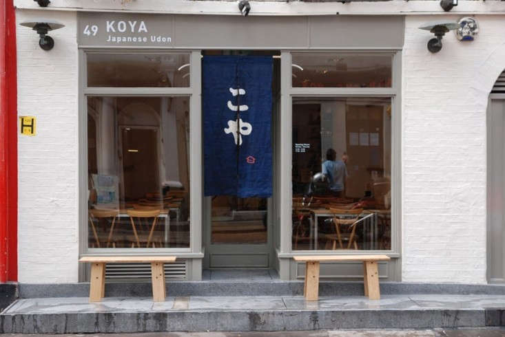Koya-Japanese-Bar-Soho-London-Remodelista-02