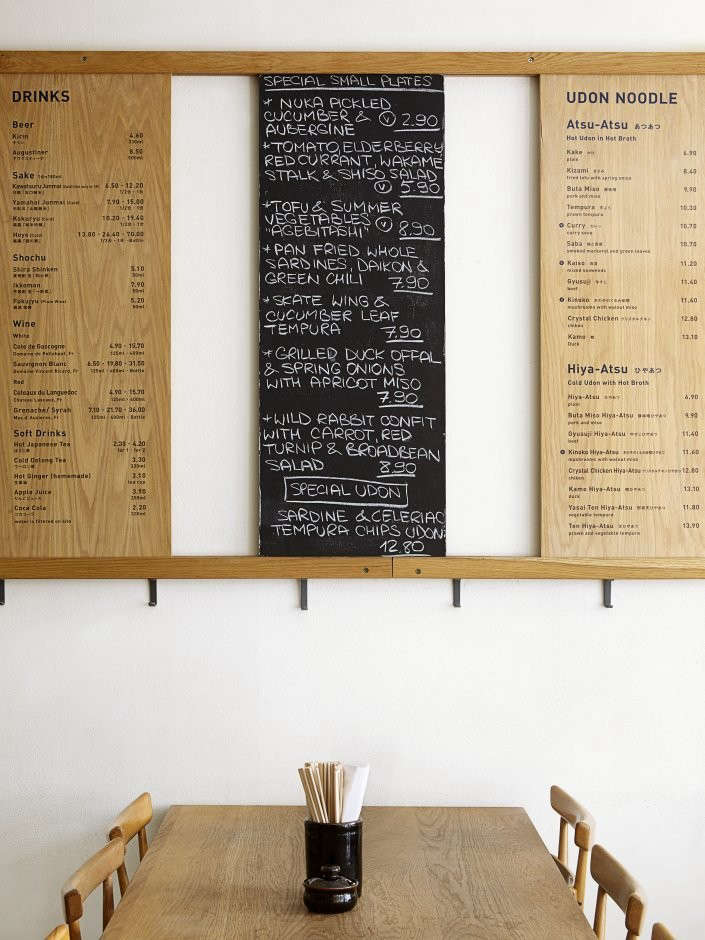 Koya-Japanese-Bar-Soho-London-Remodelista-04