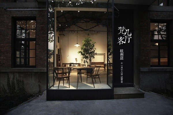 fnji-furniture-china-exterior-remodelista