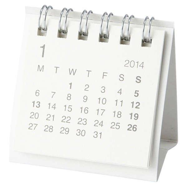 muji-calendar-remodelista