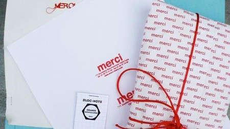 merci-packaging