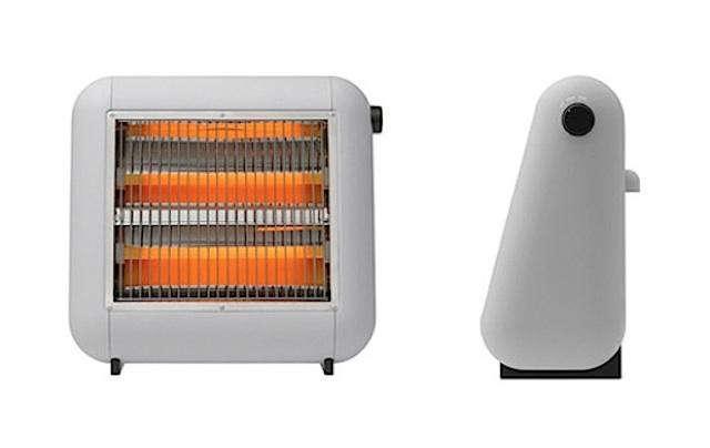 640_plus-minus-zero-infared-space-heater