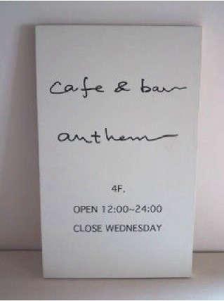 anthem-menu