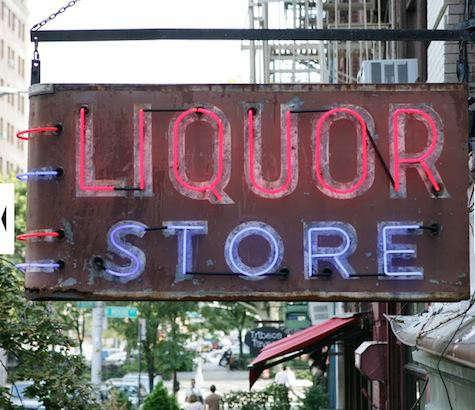 mens-shop-at-the-liquor-store