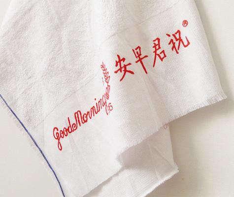 ferse-verse-tea-towel