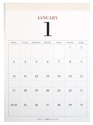 vetted-calendar-3