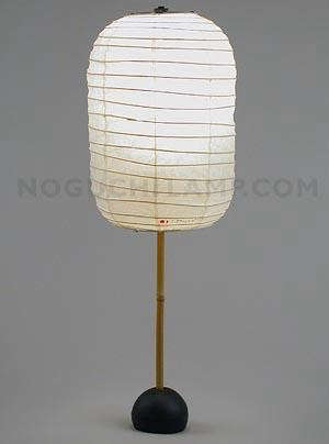 Noguchi%20Bamboo%20Table%20Lamp