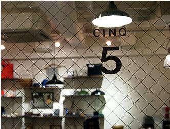 cinq  20  design  20  japan  20  storefront