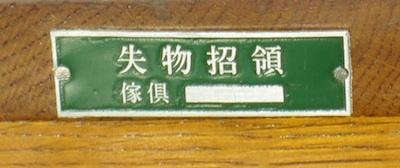 summerhouse%20chinese%20plaque