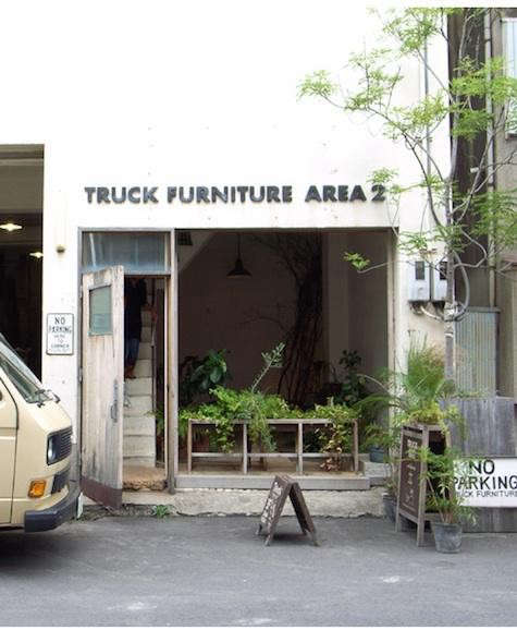 truck%20furniture%20exterior%20with%20tree