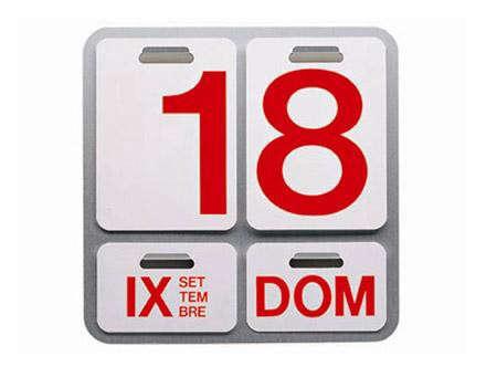 danese-calendarnew