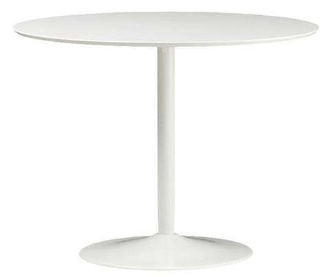 cb2-odyssey-dining-table