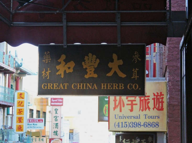 great china herb co