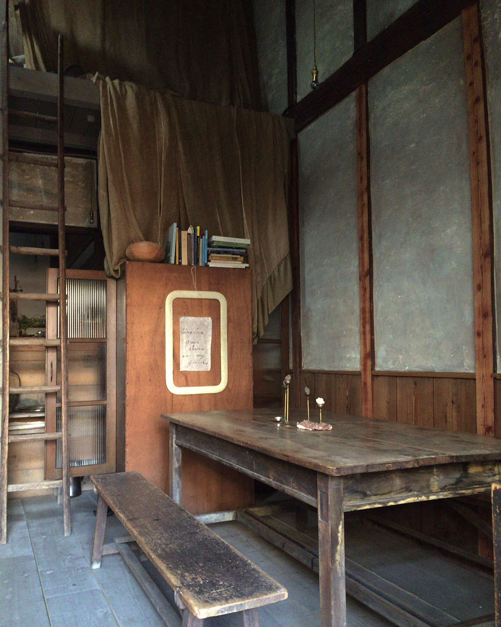 Stardust vegetarian cafe in Kyoto set in a historic wood house with original Japanese paneling and joinery
