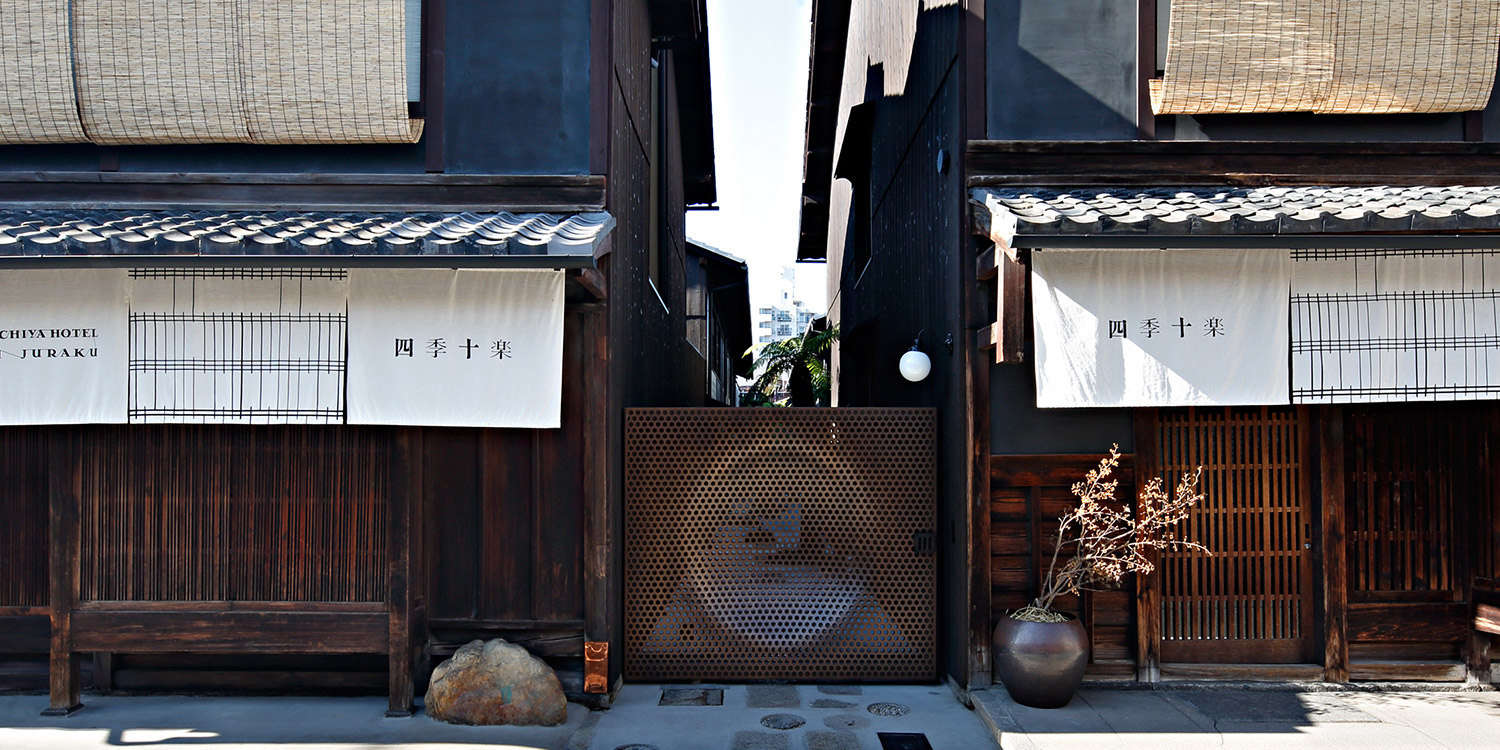 Design Travel: Artful Hotels in Tokyo and Kyoto